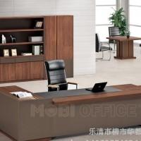 伟豪品牌家具新款总裁办公桌老板台时尚大班台经理桌简约休闲