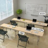 贵阳双层折叠培训桌长条办公桌电脑培训台会议桌学生桌小型工作桌