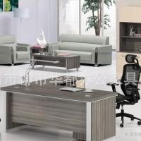 **华都大班台 经理桌总裁桌老板办公桌电脑桌简约时尚