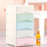 【欧冠推荐】办公桌面整理柜 塑料多层小抽屉式A4纸化妆品收纳