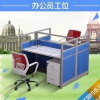 屏风组合办公桌 屏风隔断职员位4人多人位45款上海办公家具